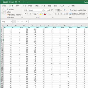 調査会社から納品されるCSV形式のアンケート回答データ