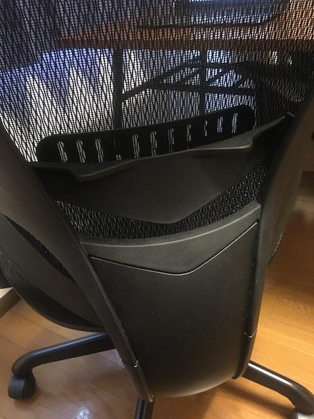 ニトリのワークチェア「クエト」のランバーサポート